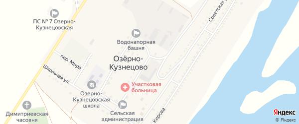 Новая улица на карте села Озерно-Кузнецово с номерами домов
