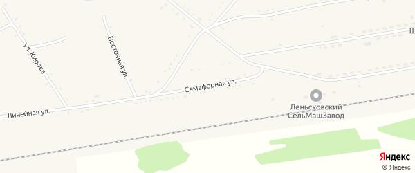 Семафорная улица на карте села Леньки с номерами домов