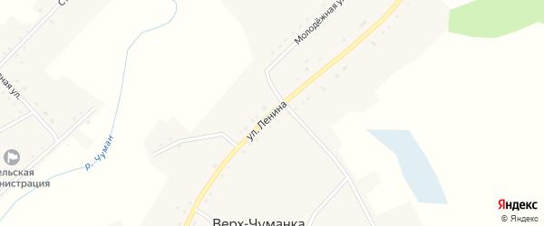Улица Ленина на карте села Верха-Чуманки с номерами домов