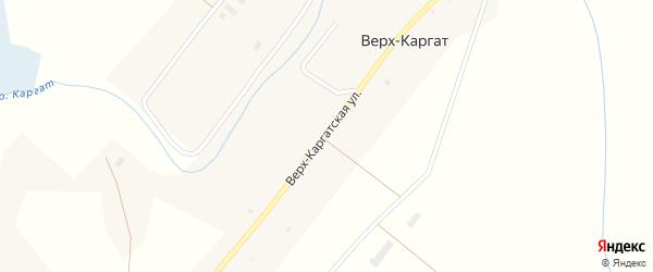 Верх-Каргатская улица на карте села Верха-Каргата Новосибирской области с номерами домов