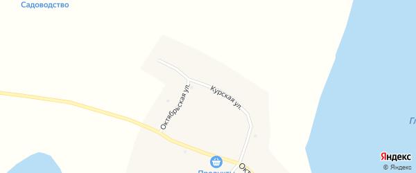 Курская улица на карте Глубокого села Алтайского края с номерами домов