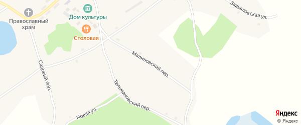 Малиновский переулок на карте Глубокого села Алтайского края с номерами домов