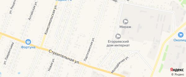 Партизанская улица на карте Новоегорьевского села с номерами домов