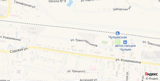 Улица Транспортников в Чулыме с номерами домов на карте. Спутник и схема онлайн