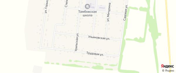 Ульяновская улица на карте Тамбовского поселка с номерами домов