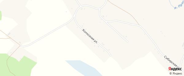 Колхозная улица на карте села Корнилово Алтайского края с номерами домов
