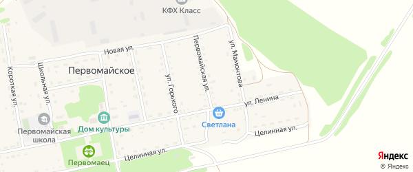 Первомайская улица на карте Первомайского села с номерами домов