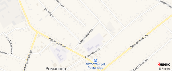 Школьный переулок на карте села Романово с номерами домов