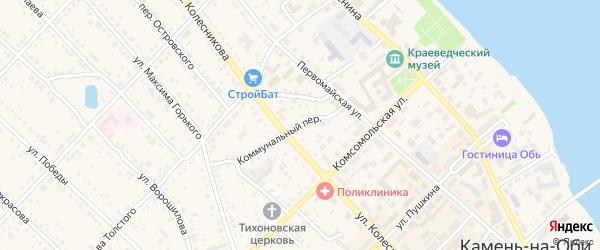 Коммунальный переулок на карте Камня-на-Оби с номерами домов