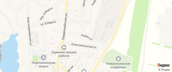 Новая улица на карте села Новичихи Алтайского края с номерами домов