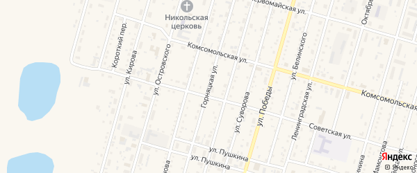 Горняцкая улица на карте Горняка с номерами домов