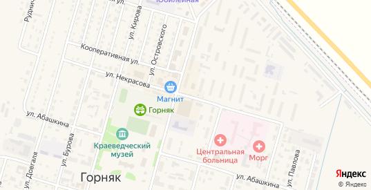 Улица Некрасова в Горняке с номерами домов на карте. Спутник и схема онлайн