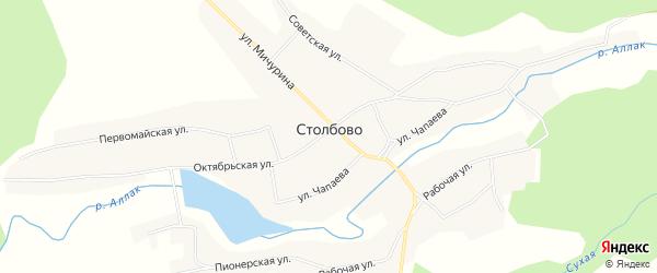Карта села Столбово в Алтайском крае с улицами и номерами домов