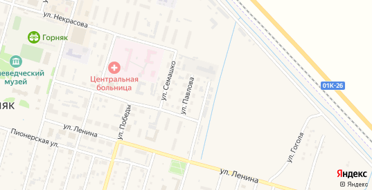 Улица Павлова в Горняке с номерами домов на карте. Спутник и схема онлайн