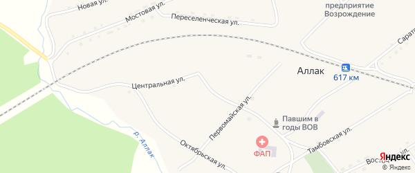 Центральная улица на карте села Аллака с номерами домов