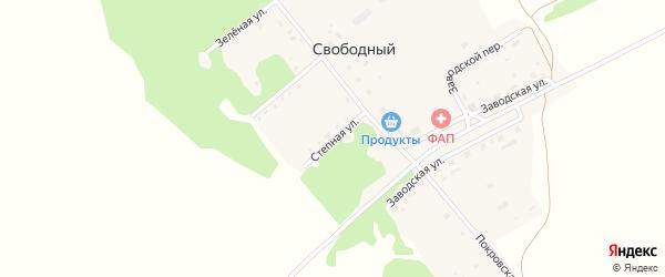 Степная улица на карте Свободного поселка с номерами домов