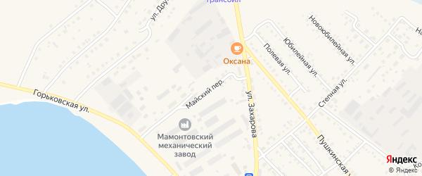 Майский переулок на карте села Мамонтово Алтайского края с номерами домов