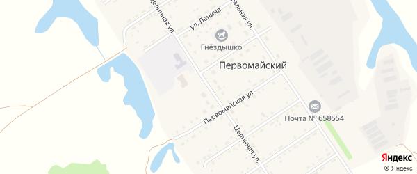 Целинная улица на карте Первомайского поселка с номерами домов