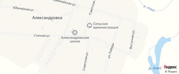 Советская улица на карте села Александровки Алтайского края с номерами домов