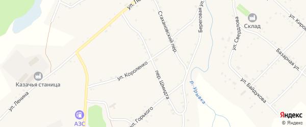 Переулок Шмидта на карте села Шарчино с номерами домов