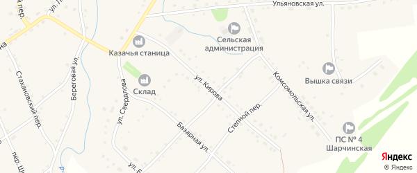 Улица Кирова на карте села Шарчино Алтайского края с номерами домов