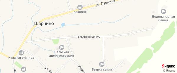 Ульяновская улица на карте села Шарчино с номерами домов