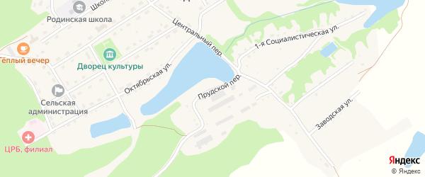 Прудской переулок на карте села Родино с номерами домов
