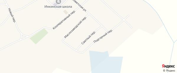 Светлый переулок на карте села Инкино Томской области с номерами домов