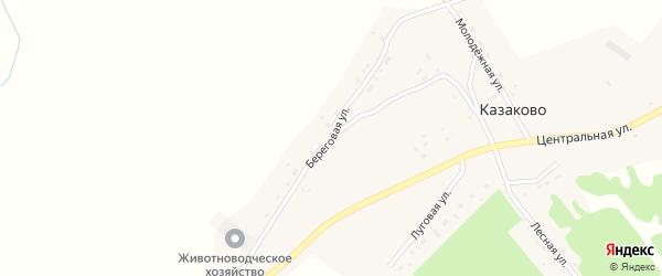 Береговая улица на карте деревни Казаково Новосибирской области с номерами домов