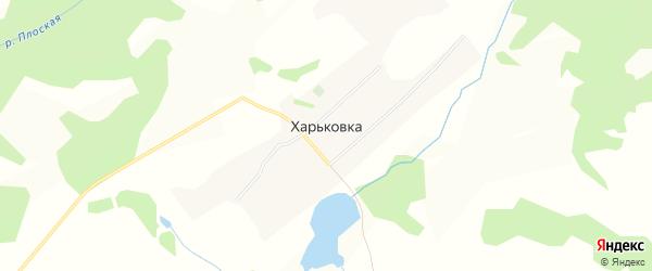 Карта поселка Харьковки в Новосибирской области с улицами и номерами домов