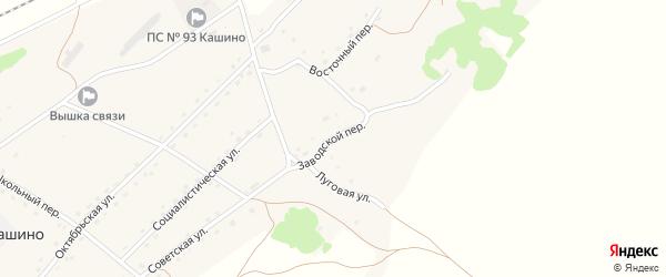 Заводской переулок на карте села Кашино с номерами домов