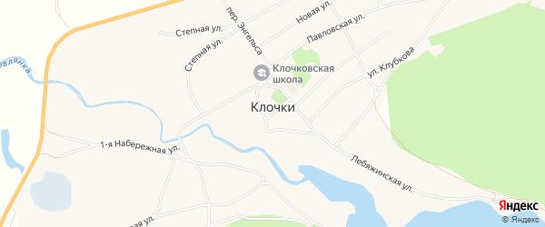 Карта села Клочки в Алтайском крае с улицами и номерами домов