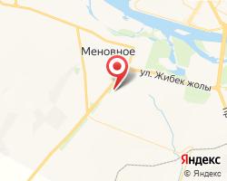 Представительство «ЖелДорЭкспедиция» Усть-Каменогорск