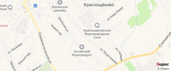Улица Решетникова на карте села Краснощёково с номерами домов