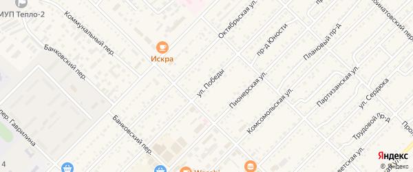 Улица Победы на карте Алейска с номерами домов