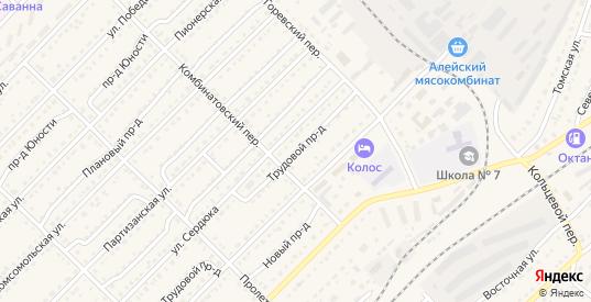 Трудовой проезд в Алейске с номерами домов на карте. Спутник и схема онлайн