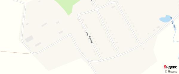Улица Труда на карте Колыванского села с номерами домов