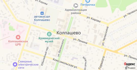 Переулок И.Рожкова в Колпашево с номерами домов на карте. Спутник и схема онлайн