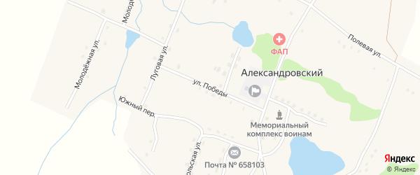 Улица Победы на карте Александровского поселка с номерами домов