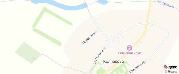 Прудская улица на карте села Колпаково с номерами домов