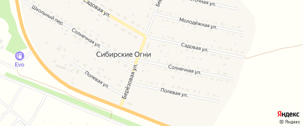 Солнечная улица на карте поселка Сибирские Огни с номерами домов