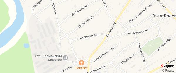 Улица Кутузова на карте села Усть-Калманки с номерами домов