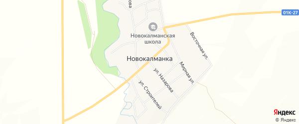 Карта села Новокалманки в Алтайском крае с улицами и номерами домов