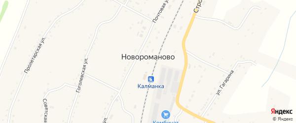 Улица Титова на карте села Новороманово с номерами домов
