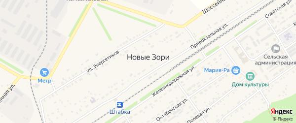 Яблоневая улица на карте поселка Новые Зори с номерами домов