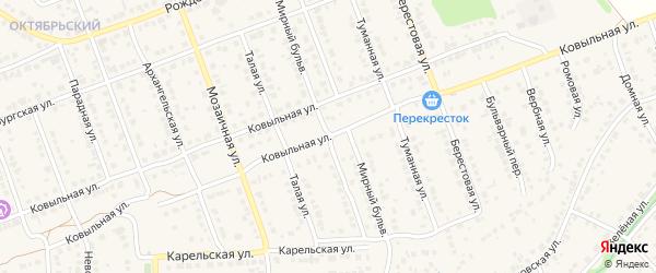 Ковыльная улица на карте села Власихи с номерами домов