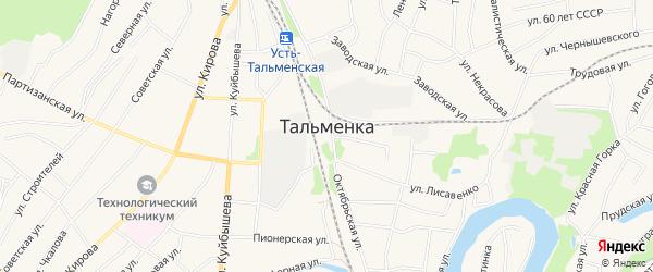Карта поселка Тальменки в Алтайском крае с улицами и номерами домов