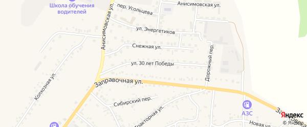 Улица 30 лет Победы на карте поселка Тальменки Алтайского края с номерами домов