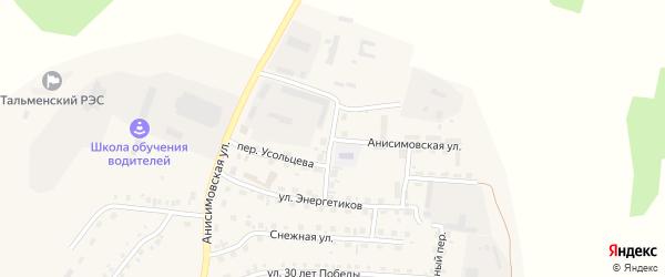 Анисимовская улица на карте поселка Тальменки Алтайского края с номерами домов