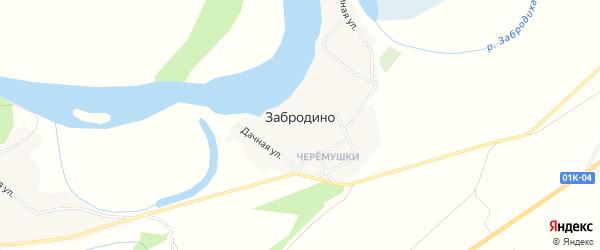 Карта села Забродино в Алтайском крае с улицами и номерами домов